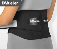 Mueller Back Supports And Braces