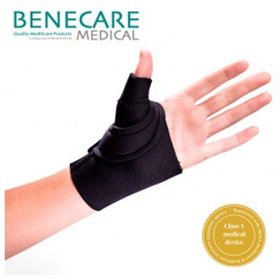 Benecare Cmc Comfort Thumb Splint Sports Supports