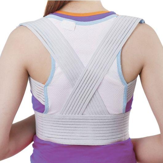 Braces to Help With Posture Posture Corrective Brace