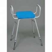 Perching Stool With Polyurethane Seat and Arms