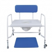 Cefndy Super Bariatric Adjustable Height Commode