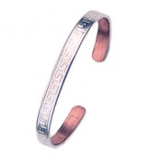 Sabona Olympia Copper and Silver Bracelet 7mm Width