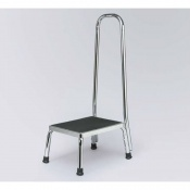 Steel Step Stool with Handrail