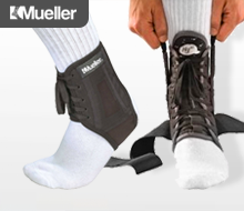 Mueller Foot And Ankle Supports