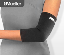 Mueller Elbow Supports