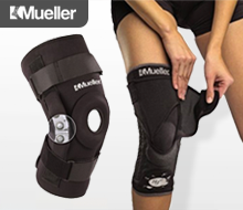 Mueller Knee Supports And Braces