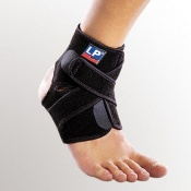 LP Extreme Adjustable Ankle Support
