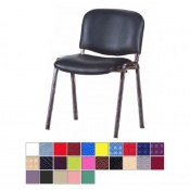 Medi-Plinth Waiting Room Chair with Armrests